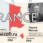 Эмигранты поневоле: куда бегут российские миллиардеры, часть 4