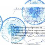 Решение Таганского районного суда от 11.03.15