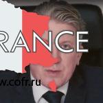 В Германии задержали бизнесмена из России