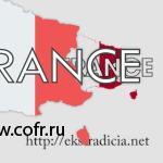 Постановление КС РФ от 23.01.07