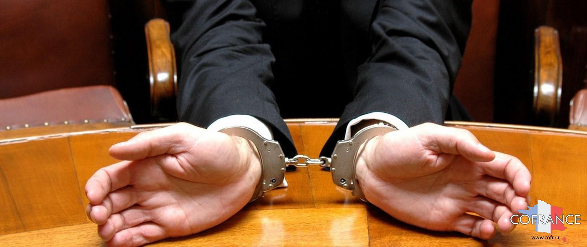 Защита от экстрадиции