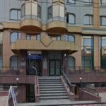 Визовый центр Австрии в Новосибирске