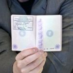 Какие документы нужны для прописки: полный перечень