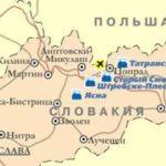 Порядок оформления визы в Словакию. Нужна ли россиянам шенгенская виза для посещения Братиславы. Типы визовых разрешений