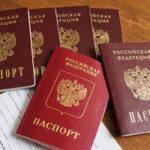 Сколько стоит временная прописка в разных регионах Российской Федерации