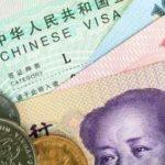 Виза в Китай. Виды, список необходимых документов. Порядок оформления
