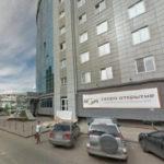 Визовый центр Нидерландов в Иркутске