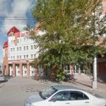Визовый центр Италии в Томске