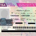 Особенности оформления визы в Иран для россиян в 2019 году