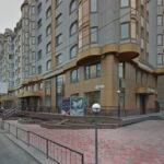 Визовый центр Греции в Новосибирске