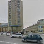 Визовый центр Болгарии в Хабаровске