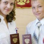 Сроки изготовления паспорта РФ