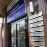 Визовый центр Великобритании в Новосибирске