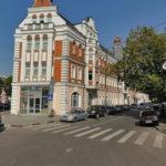 Визовый центр Исландии в Москве