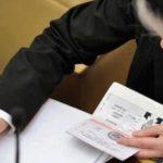 Штраф за просроченный паспорт: стоимость и сроки уплаты