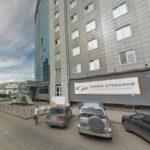 Визовый центр Испании в Иркутске