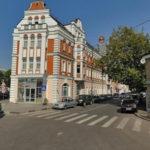 Визовый центр Дании и Гренландии в Москве