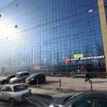 Визовый центр Нидерландов в Ростове-на-Дону