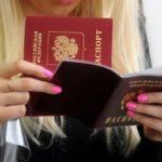 Если вовремя не поменял паспорт какой штраф