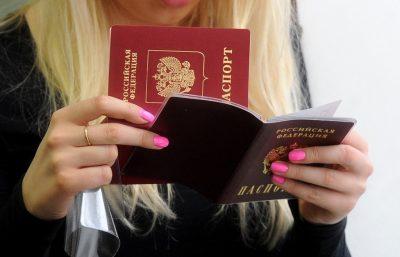 Если не поменять вовремя паспорт