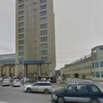 Визовый центр Словении в Хабаровске