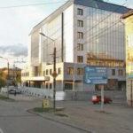 Визовый центр Дании и Гренландии в Красноярске