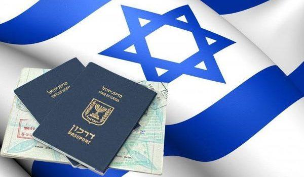 Получить израильское гражданство и не жить в израиле