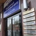 Визовый центр Швейцарии в Новосибирске