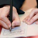 Оформление временной регистрации в Москве и Московской области для иностранцев и граждан РФ