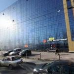 Визовый центр Канады в Ростове-на-Дону