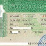 Как оформляется виза в Туркменистан для граждан России. Получение туристической визы по приезду. Можно ли продлить сроки пребывания в стране