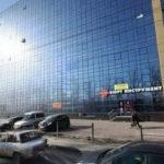 Визовый центр Норвегии в Ростове-на-Дону