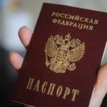 Что даёт московская прописка: преимущества и льготы