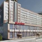 Визовый центр Мальты в Омске