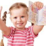 Как правильно вписать ребенка в загранпаспорт в 2019 году