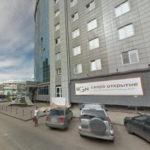 Визовый центр Мальты в Иркутске