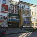 Визовый центр Швеции в Нижнем Новгороде