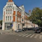 Визовый центр Нидерландов в Москве