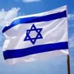 Нужна ли виза в Израиль для россиян. В каких случаях требуется оформление визового разрешения. Порядок подачи документов и правила въезда на территории Израиля