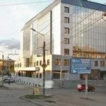 Визовый центр Нидерландов в Красноярске