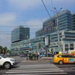 Визовый центр ОАЭ в Москве