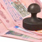 Виза в Болгарию. Виды, список необходимых документов. Порядок оформления