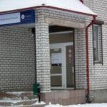 Визовый центр Польши в Советске