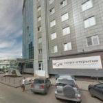 Визовый центр Словении в Иркутске