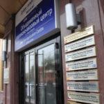 Визовый центр Болгарии в Новосибирске