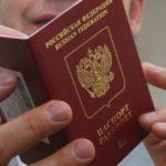 Оформление загранпаспорта через интернет посредством сервиса Госуслуги